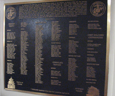 North China Marine plaque